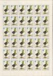 СССР 1982 год. Чёрный журавль(ном. 2к). 1 лист