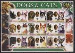 Афганистан 2003 год. Собаки и кошки. 1 блок