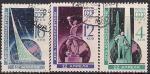 СССР 1965 год. День космонавтики. 3 гашеные марки