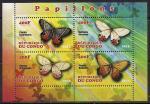 Конго 2013 год. Бабочки. 1 блок