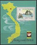 Вьетнам 1988 год. Туризм. 1 гашёный блок