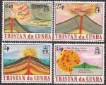 Тристан-да-Кунья 1982 год. Вулканы. 4 марки