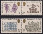 Великобритания 1973 год. 400 лет со дня рождения архитектора Иниго Джонса. 4 марки