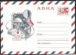 АВИА ХМК 70-461 Автоматическая станция Луна-16, 1970 г. Белая