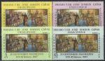Сальвадор 1967 год. 200 лет со дня рождения сальвадорского священника и политика Жозе Симеона Канаса. 4 марки