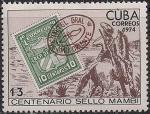 Куба 1974 год. 100 лет  революционному правлению 1871 года. 1 марка