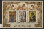 Украина 2000 год. 2000 лет Христианства. Иконы. 1 блок