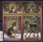Латвия 2009 год. Фауна Латвии. Волк, заяц. 2 марки (196.368).