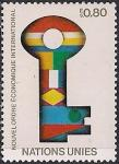 ООН Женева 1980 год.  Новая экономическая политика ООН. 1 марка