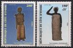 Кот дИвуар 1998 год. Национальные костюмы. 2 марки