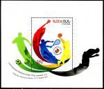 Азербайджан 2011 год. 5-е Всеармянские игры. Блок
