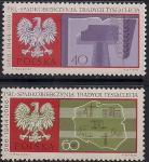 Польша 1966 год. 1000 лет Польше. Герб. 2 марки