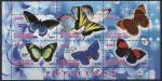 Конго 2012 год. Бабочки. Малый лист
