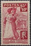 Франция 1938 год. Возвращение французов из Испарнии. 1 марка с наклейкой