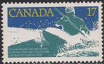 Канада 1979 год. Чемпионат по гребле на байдарках и каноэ в Квебеке. 1 марка
