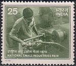 Индия 1978 год. Национальная ярмарка ремесел. 1 марка