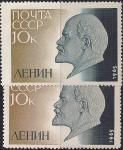 СССР 1965 год. 95 лет со дня рождения В.И. Ленина. Разновидность - разный цвет, фон. (Ю)