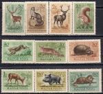 Венгрия 1953 год. Разнообразная лесная фауна. 10 марок с наклейкой
