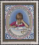 Австрия 1985 год. День почтовой марки. Юный филателист с конвертом. 1 марка