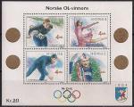 Норвегия 1990 год. Норвежские олимпийские чемпионы, участники зимних Олимпийских игр разных лет. Блок