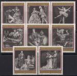 Австрия 1969 год. 100 лет Венской Опере. Балет. 8 марок