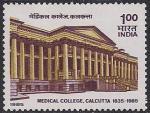 Индия 1985 год. 150 лет медицинскому институту в Калькутте. 1 марка