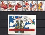 Азербайджан 1996 год. ЧМ по футболу в Великобритании (010.81). 6 марок + блок