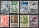 СССР 1938 год, Спорт, 8 гашеных марок
