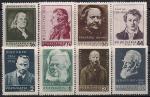 Болгария 1956 год. Ф. Достоевский, П. Кюри, Г. Ибсен, Б. Франклин, Г. Гейне, Б. Шоу, Х. Рембрандт, В. Моцарт. 8 марок с наклейками
