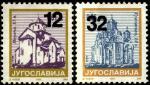 Сербия и Черногория 2004 год. Монастыри. 2 марки