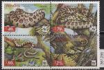 Украина 2002 год. Змеи. 4 марки