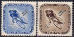 Колумбия 1957 год. 7-я национальная велогонка. 2 марки