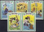 Бутан 1984 год. Герои мультфильмов У. Диснея. 5 марок (Ю)