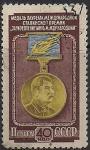 СССР 1953 год. Медаль лауреата Сталинской премии. 1 гашеная марка