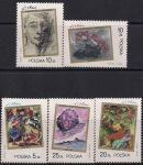 Польша 1985 год. 100 лет со дня рождения художника Станислава Вицкевича. Картины. 5 марок