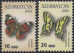 Азербайджан 2009 год. Бабочки (010.332). 2 марки