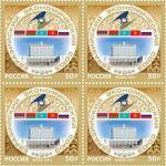 Россия 2019 год. Евразийский экономический союз, квартблок