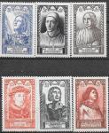 Франция 1946 год. Выдающиеся личности XV века. 6 марок. наклейки