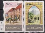 Азербайджан 1999 год. Шёлковый путь. 2 марки (010.121)
