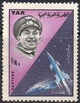 Йемен 1965 год. Покорение космоса. Советский космонавт Павел Беляев. Ракета. 1 марка с наклейкой из серии