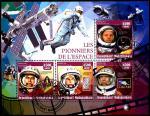 Мадагаскар 2016 год. Космонавты. Гашеный малый лист
