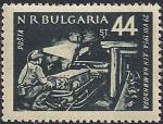 Болгария 1954 год. День шахтёра. Рабочий у подъёмной машины. 1 марка с наклейкой
