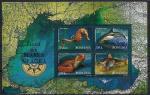 Румыния 2007 год. Фауна Черного моря. Блок