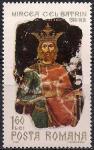 Румыния 1968 год. 550 лет со дня смерти короля Мирча Старого. 1 марка