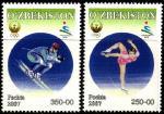 Узбекистан 2007 год. 6-е зимние Азиатские игры. 2 марки (н
