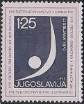 Югославия 1970 год. Международное первенство по гимнастике в Любляне. 1 марка