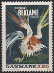 Дания 1991 год. Искусство плаката. 1 марка из серии