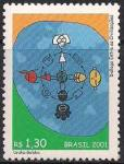 Бразилия 2001 год. Международный год для диалога цивилизации. 1 марка