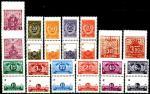 Непочтовые марки министерства связи СССР (абонементая плата и талоны оплаты за установку радио). 12 марок- сцепок