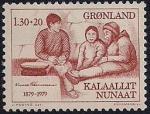 Гренландия (Дания) 1979 год. 100 лет со дня рождения полярного исследователя К. Расмуссена. 1 марка